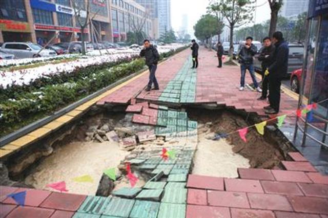 人行道路面塌陷 路过女子掉入深坑致肋骨骨折