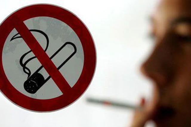 西安开禁烟令首张罚单 火锅店未劝阻顾客被罚500