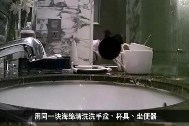 上海华尔道夫酒店 关注到卫生问题 已启动调查
