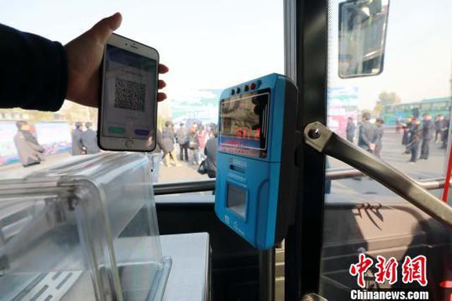 """河北石家庄迎来""""智慧公交""""时代 今起可微信支付乘公交"""