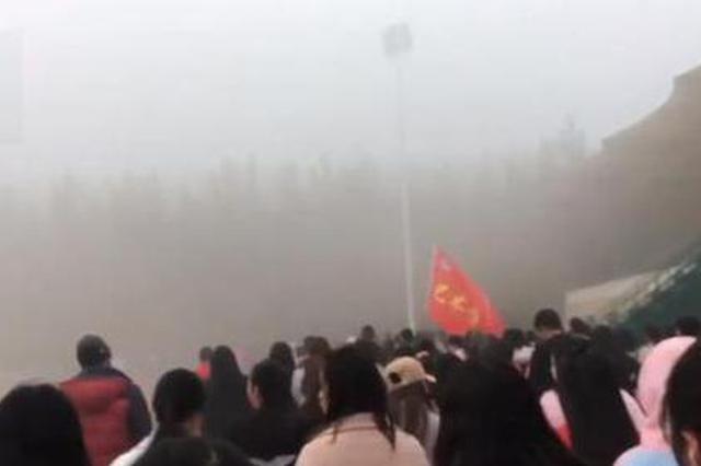 大雾天依旧组织学生做早操 高校学生会发致歉声明