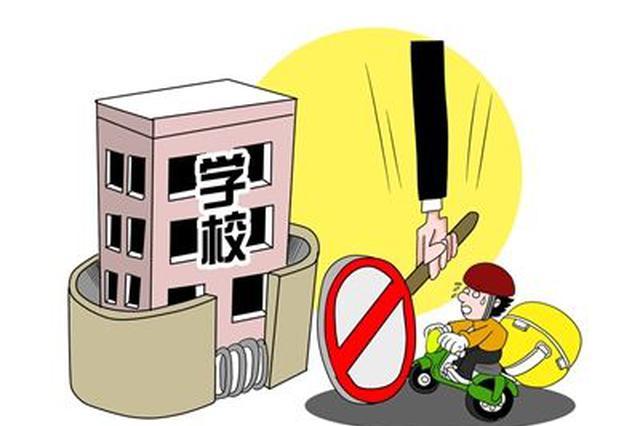 闽江学院禁止外卖入校背后 外卖和食堂利益之争