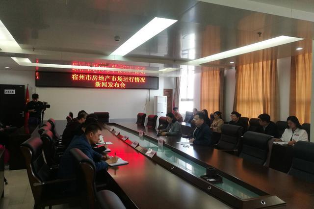 安徽泗县房管局收到江苏泗洪法院罚单 罚款70万