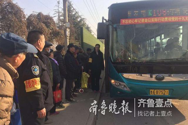 """公交车也能享受""""私家车""""待遇 定制公交又添新成员"""