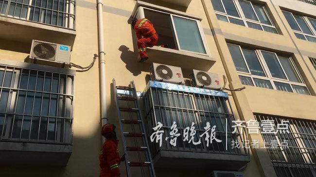 潍坊2岁男童反锁家门被困三楼家中 消防钻窗入室解救