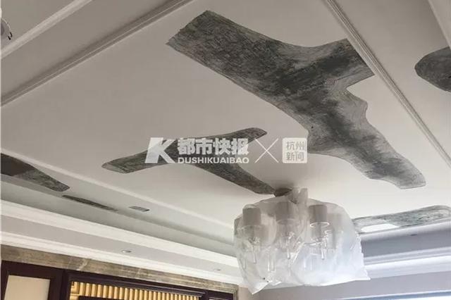 业主验房发现房屋严重漏水 开发商却要求先收房