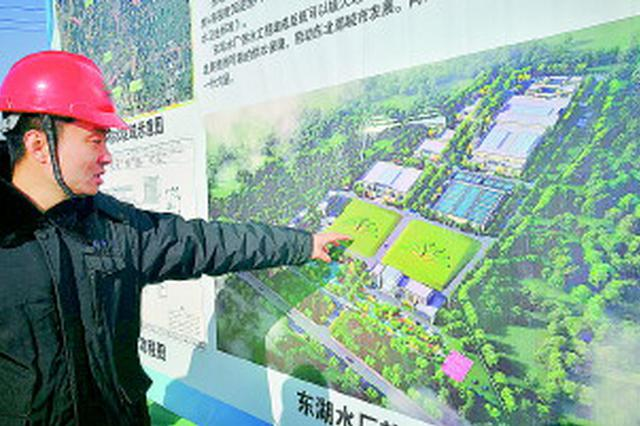 今年底济南东城将建成两大水厂 保障11个片区用水