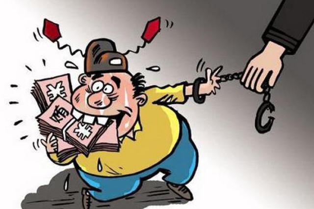 山东检察机关依法对王永征决定逮捕