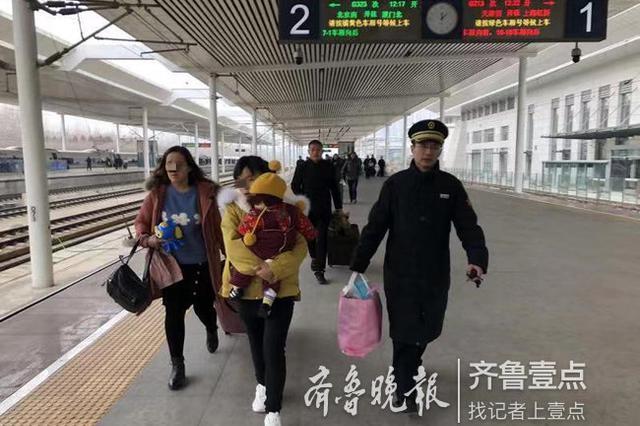 1岁女童心脏早衰就医错过高铁 泰安车站紧急协助登车