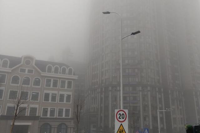 烟台发布大雾黄色预警 部分地区能见度不足200米