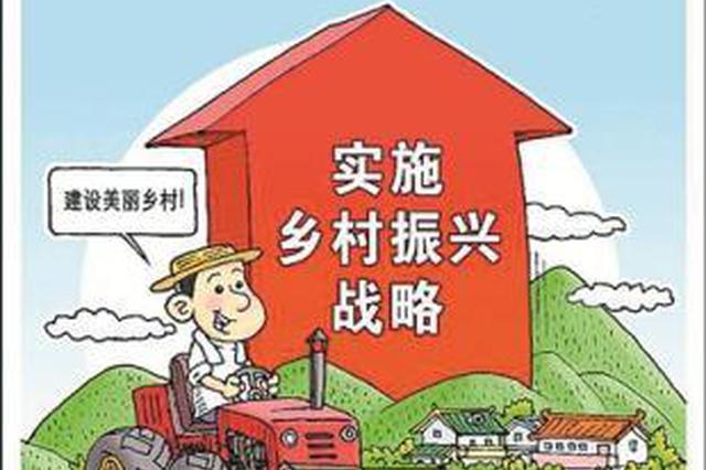 山东省级财政筹资亿元 支持发展乡村旅游