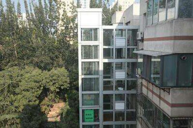 济南老楼加装电梯 同楼隔壁单元居民却有了意见
