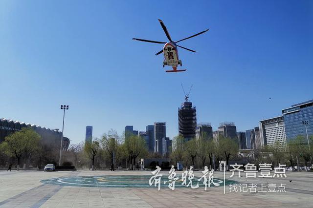 疑五天前误服百草枯 江苏女子直升机转院来济南治疗