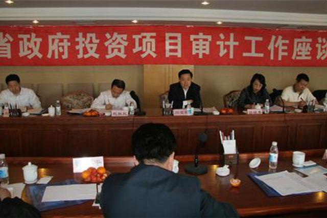 山东省审计厅聚焦10项重大政策措施落实情况