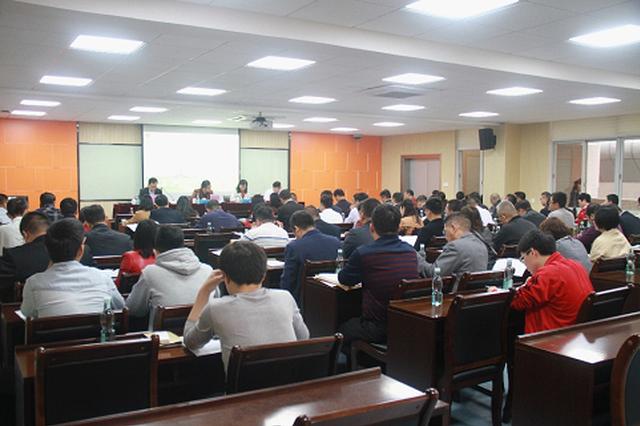 山东省启动2019年国家义务教育质量监测工作