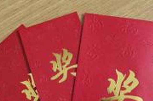山东省科学技术奖奖金标准全面调整