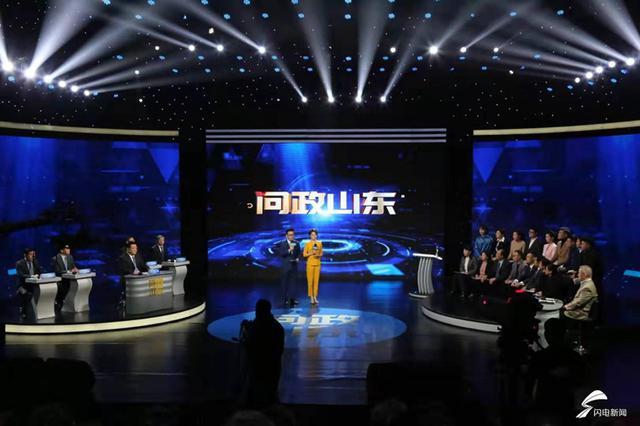 """中国新闻出版广电报点赞《问政山东》:创新""""公开监督""""机制"""