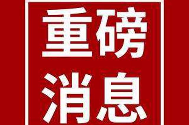 山东拟建校外培训学杂费专用账户及负面清单 严禁租用民宅办学