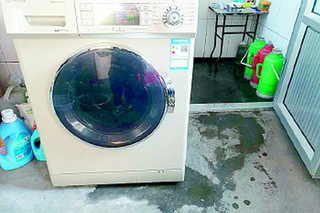 小鸭洗衣机修了十多次还是漏水 厂家:洗衣粉放多了