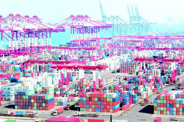 山东省出台46条举措稳外贸稳外资促增长