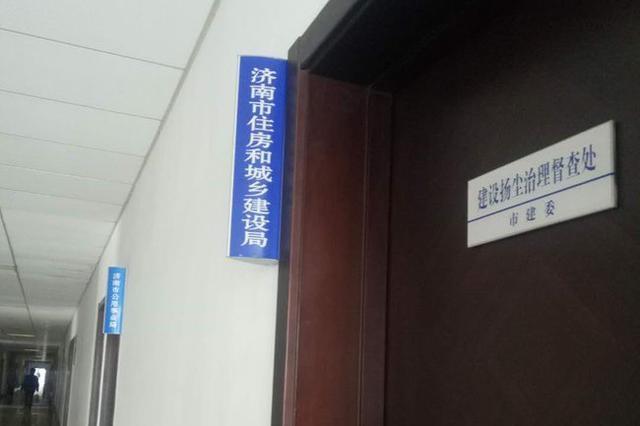 多个政府工作部门挂牌成立
