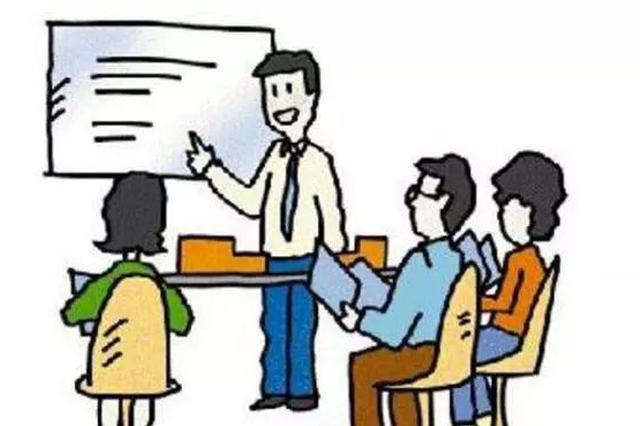 山东出台意见建立劳动者终身职业技能培训制度