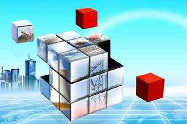 山东今年将开展中小企业质量管理提升专项行动