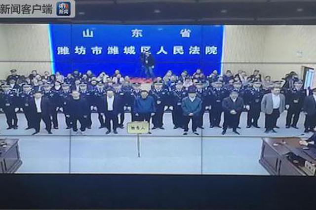 """潍坊:两起打着""""退役军人""""旗号实施犯罪案宣判"""