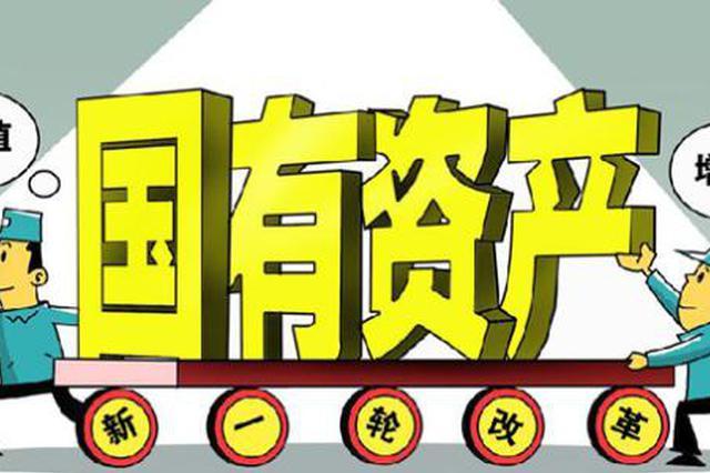 """潍坊国资""""救市"""" 美晨生态前实控人套现27亿"""