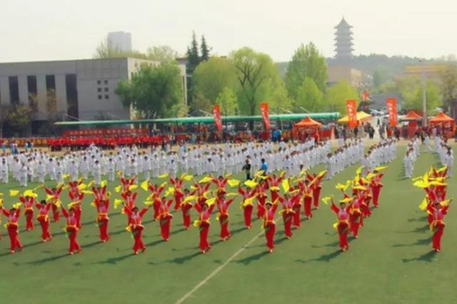 肥城市第九届全民健身运动会开幕式顺利举行
