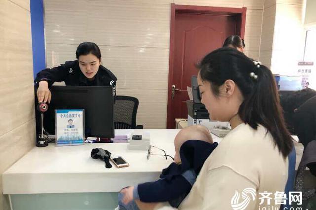 9个月婴儿生病欲赴台治疗 求助济南民警15分钟办结通行证