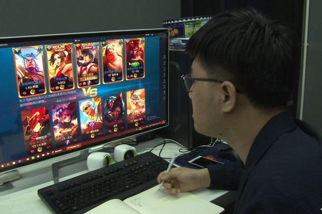 """新职业新潜力丨终被认可:电子竞技""""王者荣耀"""" 职业教育前路"""