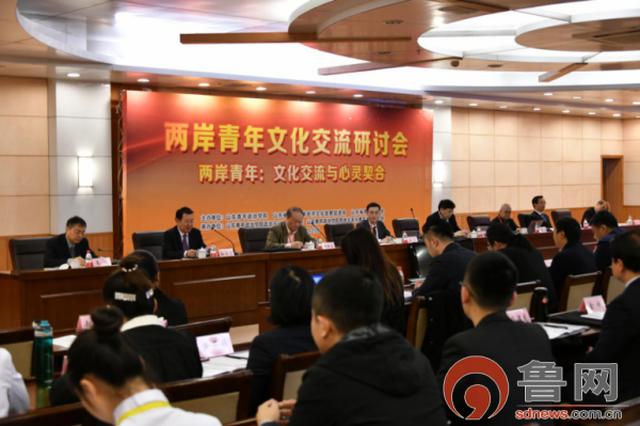 台湾青年热衷来大陆实习 机会多、政策好、生活更便捷