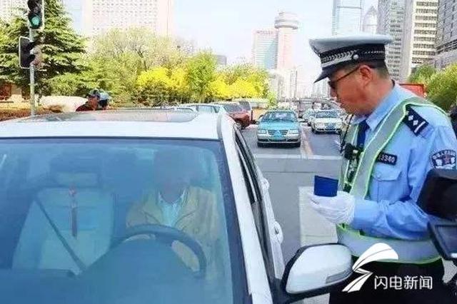 """潍坊昌乐曝光""""违章大王""""车辆信息 违章次数多达233次"""
