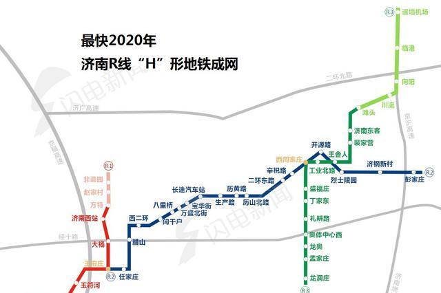 济南地铁3号线完成70% 今年?#22411;?#24320;工2条地铁线