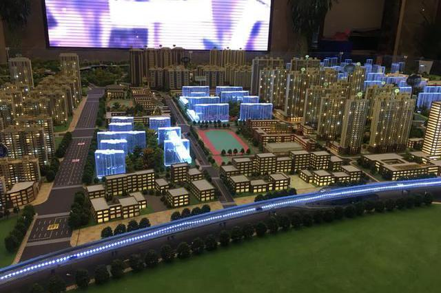 济南:不得以规划阶段的学校等配套推销商品房