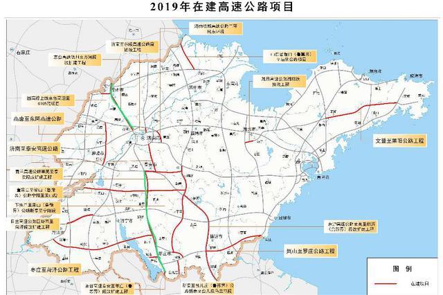 京台高速山东段扩建 山东将增一条八车道高速公路