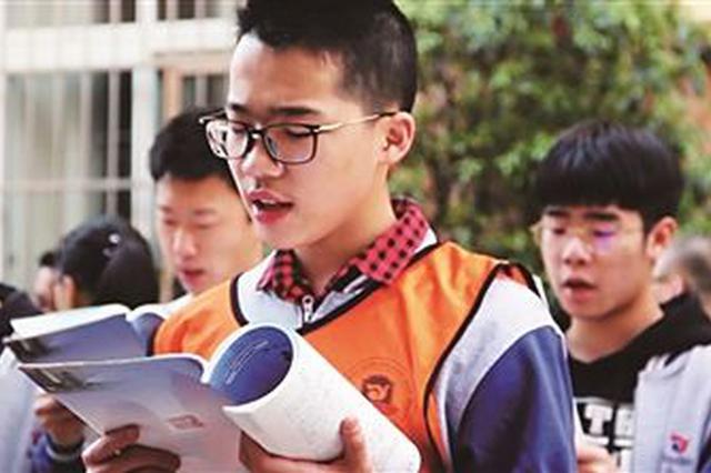 济南:2019高中阶段学校招生工作意见发布 有这些变化