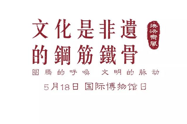 寻迹淄博齐文化②:齊在淄博,脉动中外