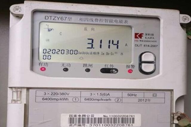 临沂一物业公司3年窃电39.8万度 涉案金额超百万