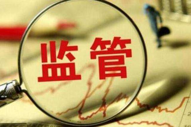 两家医院异地刷卡问题被曝光 淄博已升级滨州连夜调试