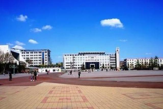 """国家""""双高计划"""",山东拟推荐这16所高职院校"""