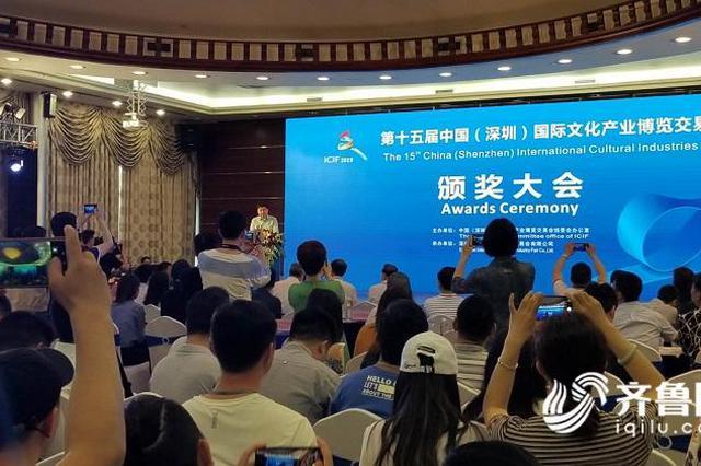 斩获优秀组织奖、展示奖、贸易贡献奖......第十五届深圳文博