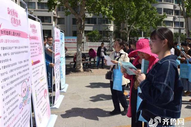 山东省药监局全面启动化妆品安全科普宣传周活动