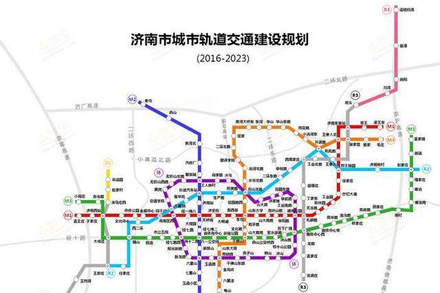收藏 济南M1 M3 R4等9条地铁站点图来啦