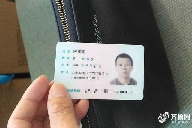 山东龙口的宋先生 广东出租车师傅喊你来取包
