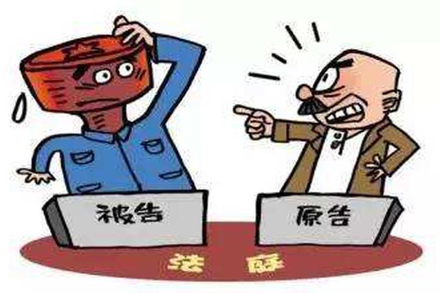 大众解读 行政机关败诉 近半因程序违法