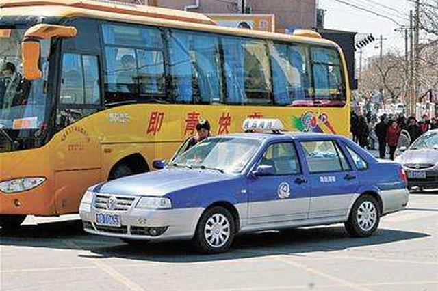 青岛出租车告别份子钱 新政明确产权 经营权归个人