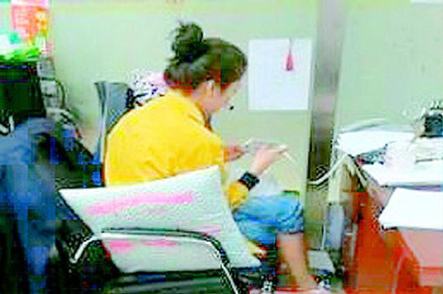 上班时间玩手机被《问政山东》曝光 该女员工被辞退