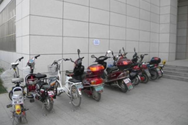 山东电动车管理规定正加紧制定 电动车保守3000万辆
